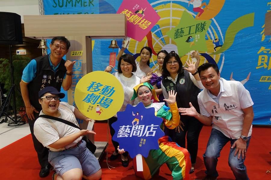 藝文表演團體將於夏至藝術節開演,嘉義市長黃敏惠(後排左二)邀請大家來嘉看表演。(廖素慧攝)