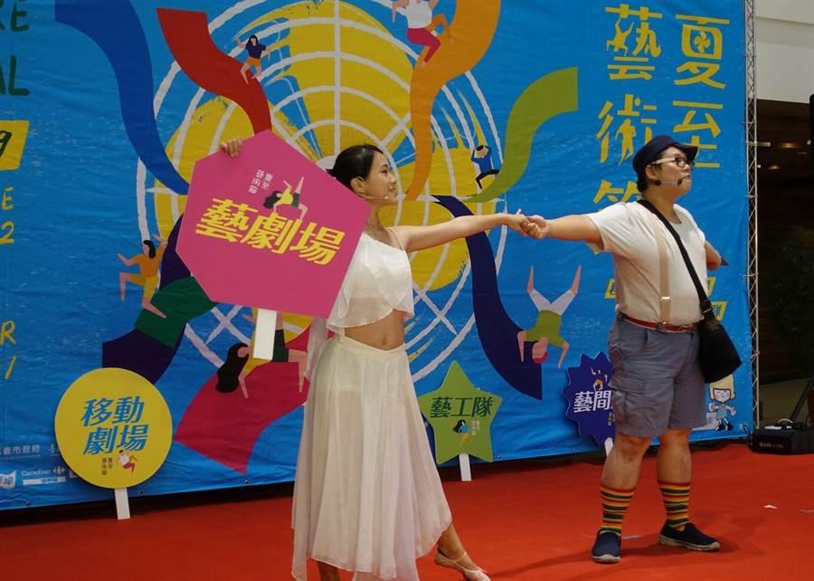 知名藝文表演團體將於夏至藝術節開演。(廖素慧攝)