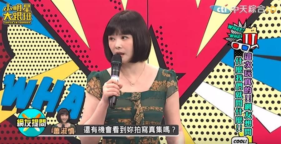 蕭淑慎接受網友提問,爆女子監獄秘辛。(圖/小明星大跟班)