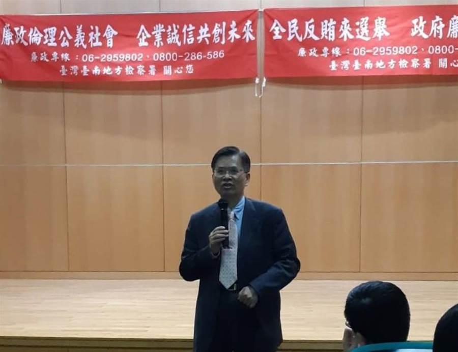 檢察長林錦村親自主持防制犯罪座談會。(劉秀芬翻攝)