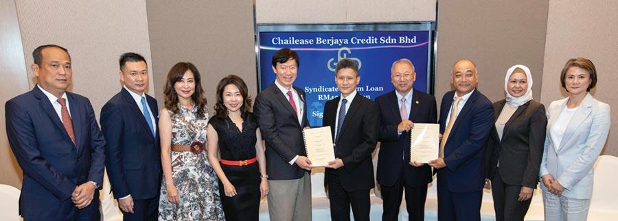 馬來西亞新加坡華僑銀行、仲利成功與馬來西亞瑞穗銀行簽約。圖/中租控股提供