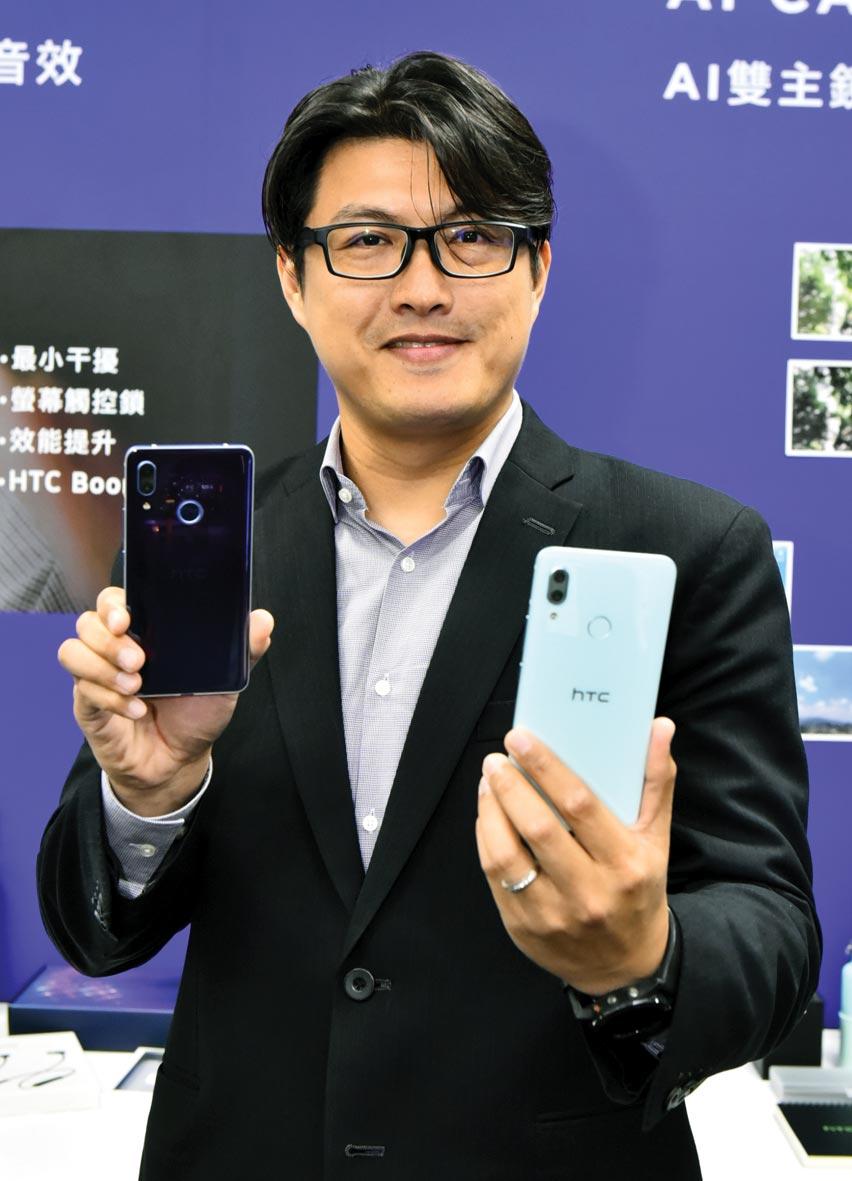 HTC台灣區總經理陳柏諭11日宣佈推出Desire家族的Desire 19+與U系列的U19e兩款中高階機型。圖/顏謙隆
