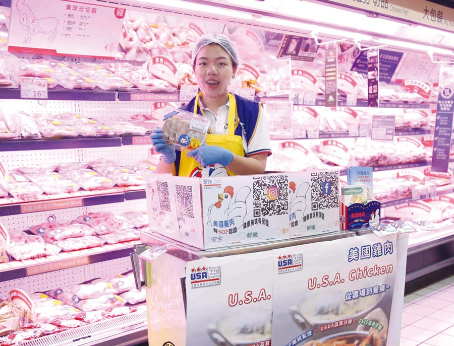 美國肉雞符合HACCP食品安全管制系統;更有FSI暐凱國際檢驗公司執行抽驗監控確保安全,受消費者喜愛。圖/業者提供