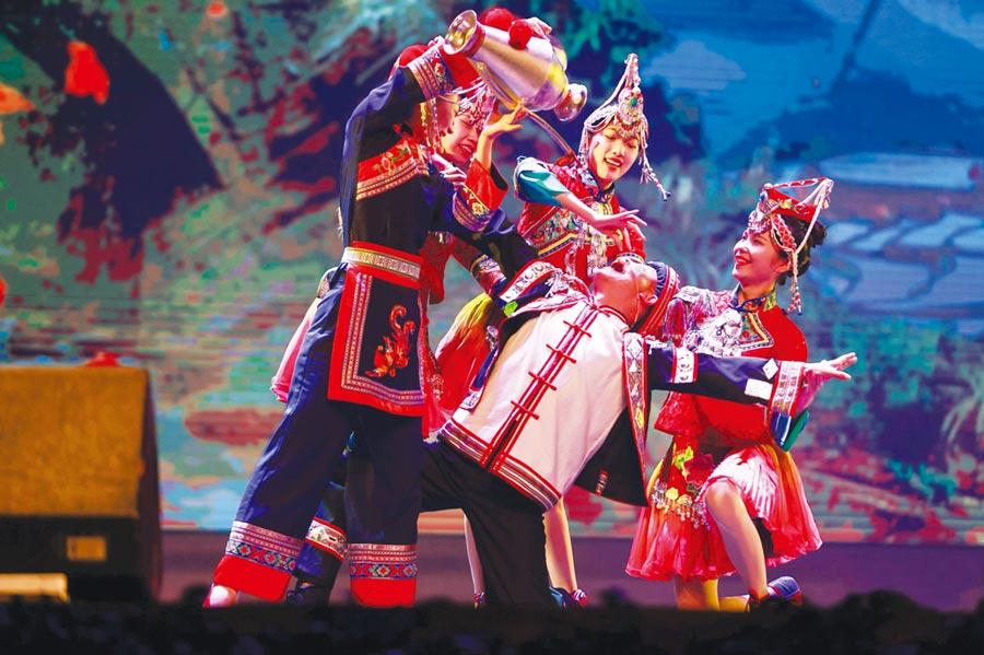 《處州古韻》劇中精采豐富的畬族歌舞表演。圖/威景國際文化提供