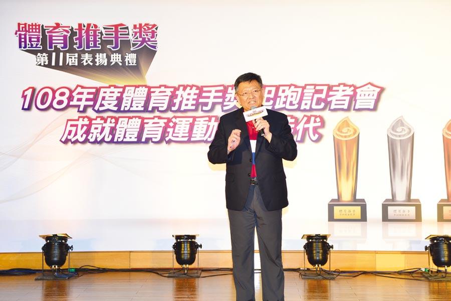 108年體育推手攜手推薦教育部林副署長哲宏致詞。圖/業者提供