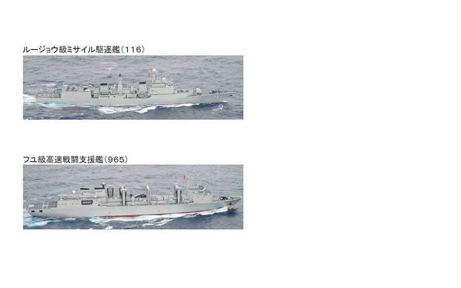 大陸飛彈驅逐艦。(取自統合幕僚監部官網)
