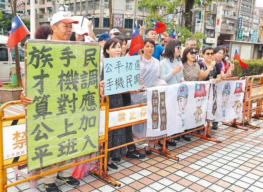 6月11日,郭台銘的支持者在黨中央門口高喊「手機納民調,制度很重要」。(本報系記者姚志平攝)