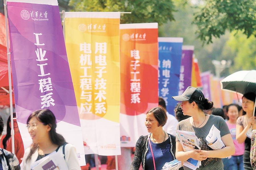 北京清華大學的招生諮詢會。(CFP)