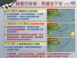 只是中場休息!未來3天雨勢氣象局一張圖讓人崩潰