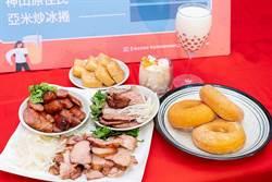 鹽烤花雕蝦、甜甜圈!新北菜市場藏美味小吃