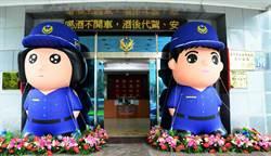 歡慶警察節 中市六分局警民同歡