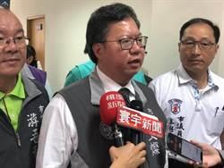 民進黨總統初選蔡勝出 鄭文燦:支持者會接受