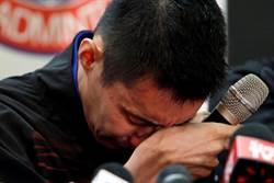 影》大馬羽球名將李宗偉宣布退休 笑說:會想媒體