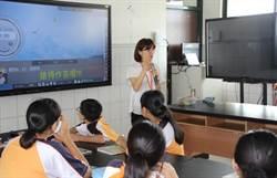 迎接數位時代 中市推廣國中小行動學習