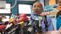 蘇揆猛酸「中華民國地區」 韓3度澄清口誤