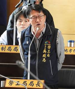 台中市總工會改選  中市府秉持中立原則協助完成改選