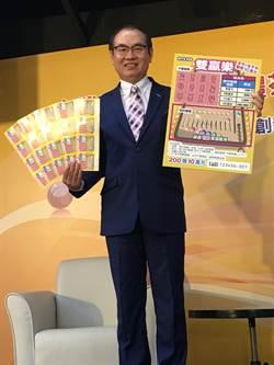 百元親民「雙贏」刮刮樂 全沒刮中也可領10萬元大獎