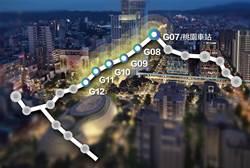 綠捷GC03標地下段土建統包 互助營造獲選最有利標商