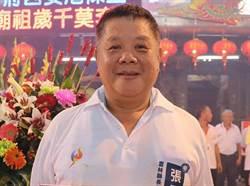前縣議員不滿國民黨沒推強棒 宣布選雲林海線立委