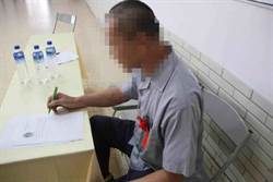 64歲受刑人苦窯7年讀完高中 考取大學圓夢
