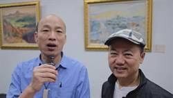 台灣之光!畫家林伯禧米蘭辦展 韓國瑜「現身」祝賀