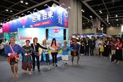 香港國際旅展 台東館熱氣球結合最美星空受矚目