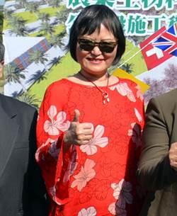 立法院長蘇嘉全妻子洪恆珠:有意選屏北立委