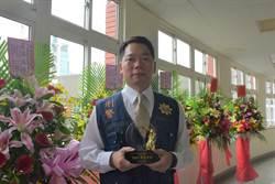 新竹縣警局慶祝警察節 表揚優異警察