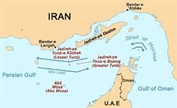 日本兩艘貨船在中東霍爾木茲海峽遭攻擊