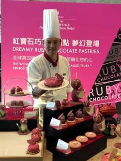 全球第四種巧克力「紅寶石巧克力」六月上市