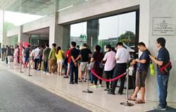 香格里拉台南遠東國際大飯店舉辦「快樂捐血人」活動
