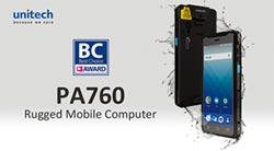 精聯PA760 獲COMPUTEX最佳產品推薦獎