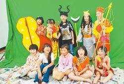 北辰學童拍藝閣嬉遊記 紅到國外