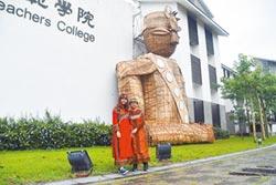 東大打造巨型祖靈 行銷嘉蘭部落