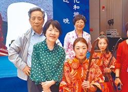 文旅融合情繫齊魯 兩岸文化和旅遊聯誼行