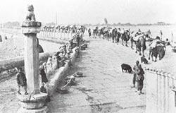 兩岸史話-第一次合作是「一黨兩制」