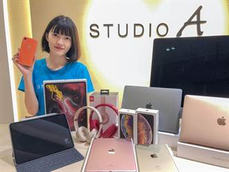 STUDIO A豐原門市14日開幕 推Apple福利品限量特賣