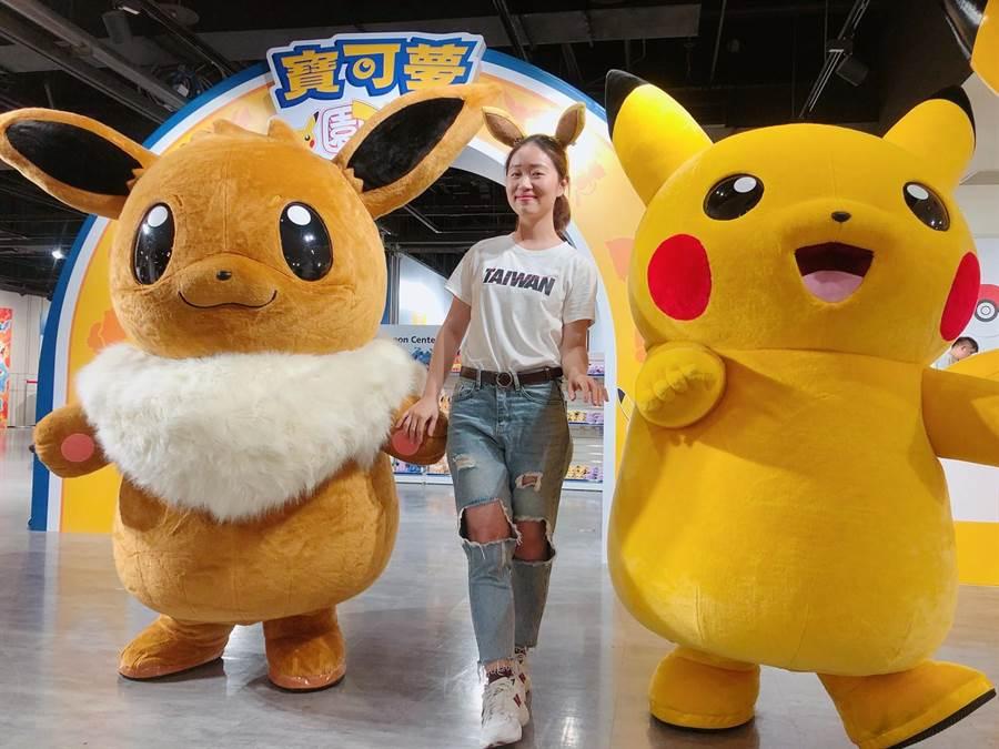 新光三越台中中港店即日起至7月10日有超萌寶可夢園遊會。(新光三越提供)