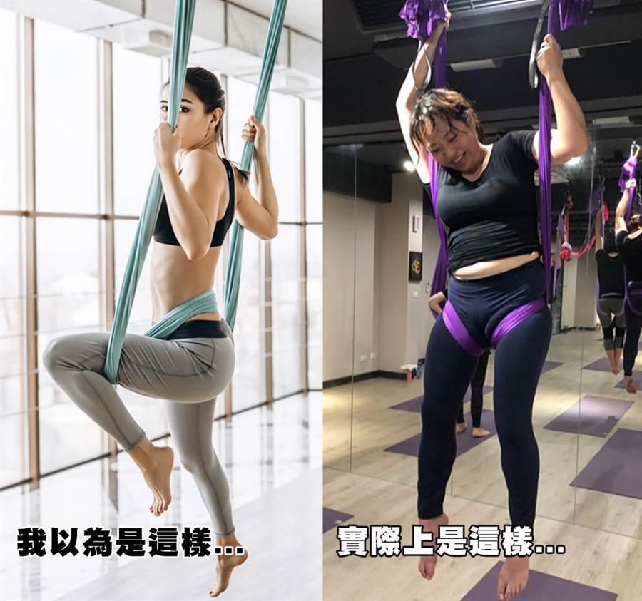 她嗨練空中瑜珈 卻秒變「傘兵」(圖/達志影像、網友Jessica Lo授權提供)