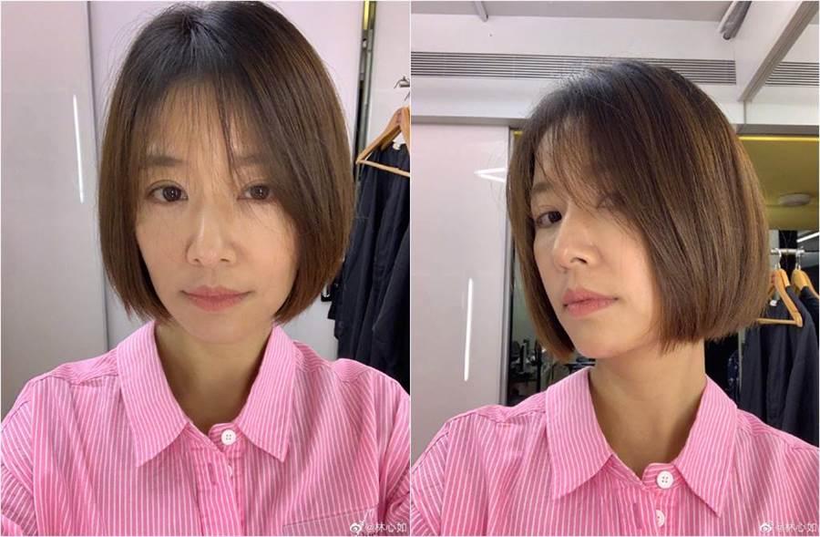 林心如曬新髮型,她剪掉長髮,改頂耳下短髮。(圖/取材自林心如微博)
