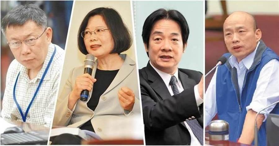 台北市長柯文哲(左1)、總統蔡英文(左2)、前行政院長賴清德(右2)、高雄市長韓國瑜(右1)是總統選戰熱門人選。(圖/合成圖,本報資料照)