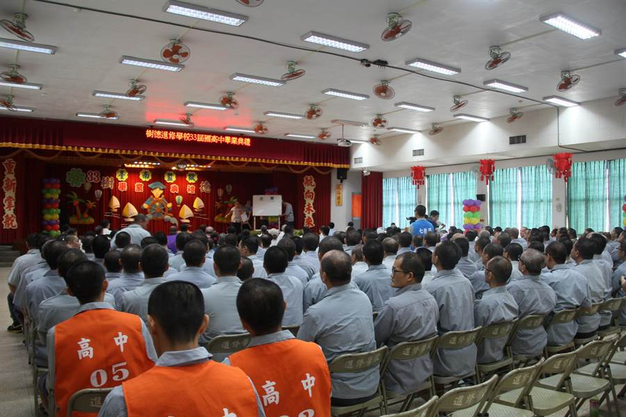 台南监狱举办受刑人毕业典礼,他们上台表演短剧与演唱,分享毕业喜悦。