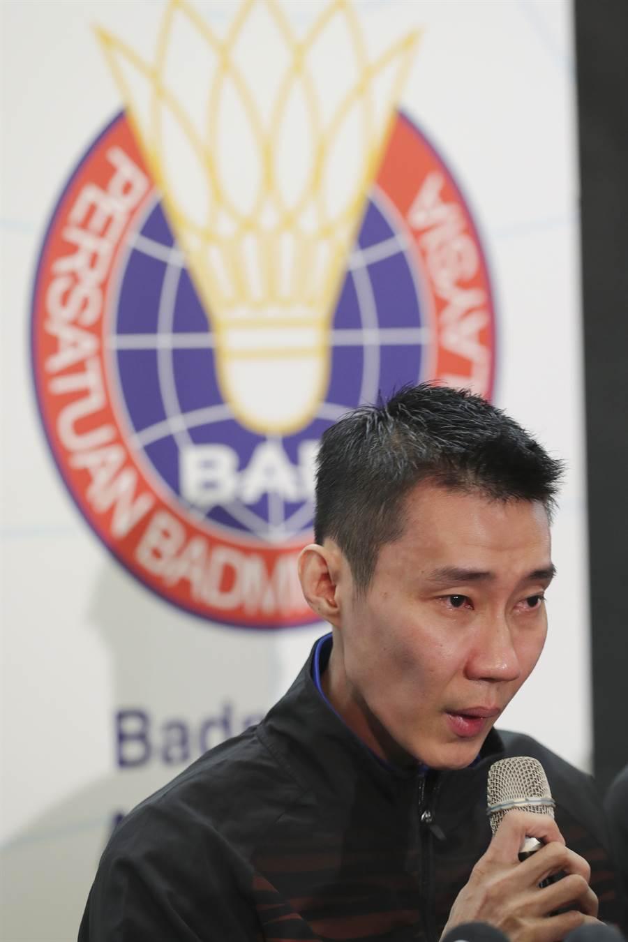 马来西亚羽球名将李宗伟神情凝重地宣布退休。