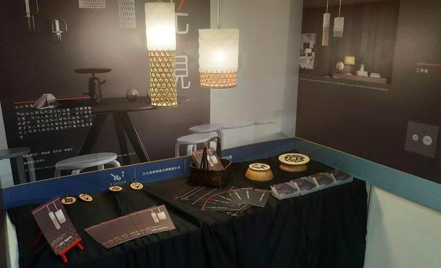 「不同凡響」專題成果展,以大稻埕竹製工藝為發想之創新燈具產品。(龍華科大提供)