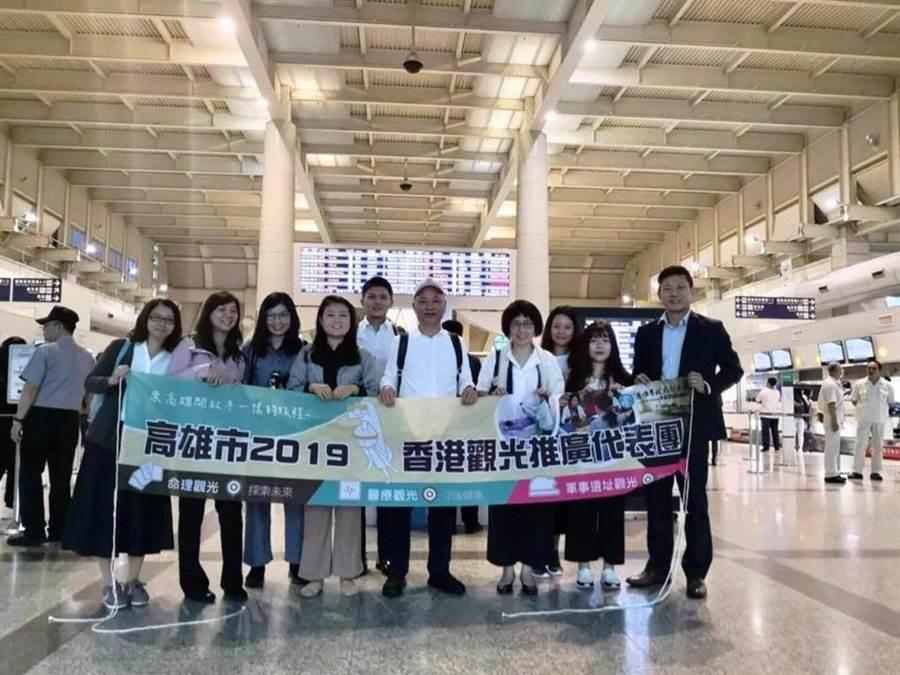 高市觀光局帶團赴香港拚觀光,未料遭綠委趙天麟質疑「在傷口上灑鹽」,但不只高雄,還有其他綠營執政縣市也派員出訪。(柯宗緯翻攝)