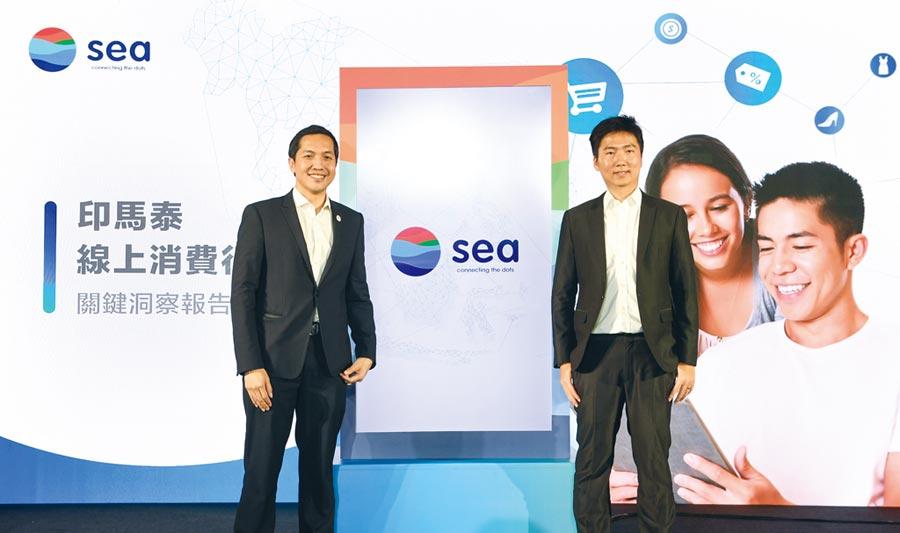 Sea集團透過高度在地化,快速攻占東南亞市場。圖右為蝦皮購物亞太區首席營運長馮時欽、圖左為Sea集團首席經濟學家Santitarn Sathirathai。圖/蝦皮提供