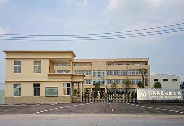 榮炭江西省宜春市上高縣工業園區新廠占地3.3萬平方米,第一期5,000噸產能已陸續開出,為營收成長增添動能。圖/業者提供