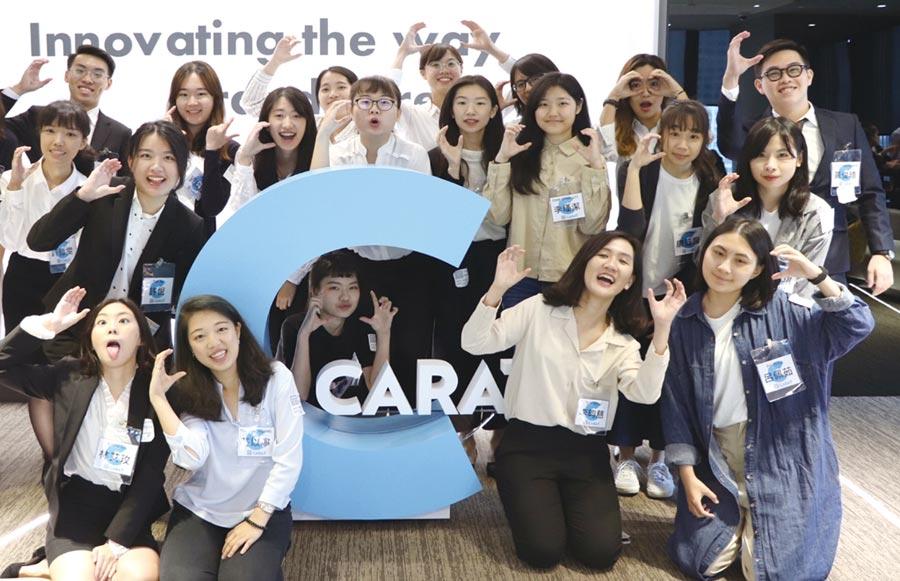 2019 CARAT超級英雄徵選活動。圖/凱絡提供