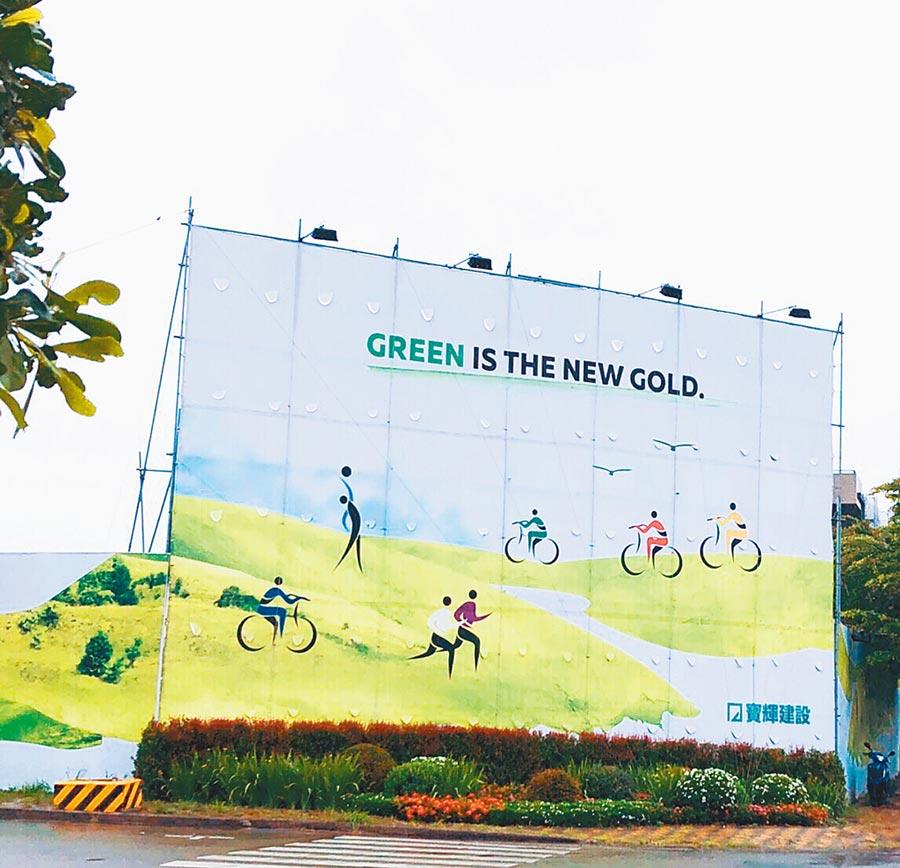台中新建案主流走高綠覆率,就連寸土寸金的市中心也吹起綠地風,規劃健康養生好宅。圖/黃繡鳳