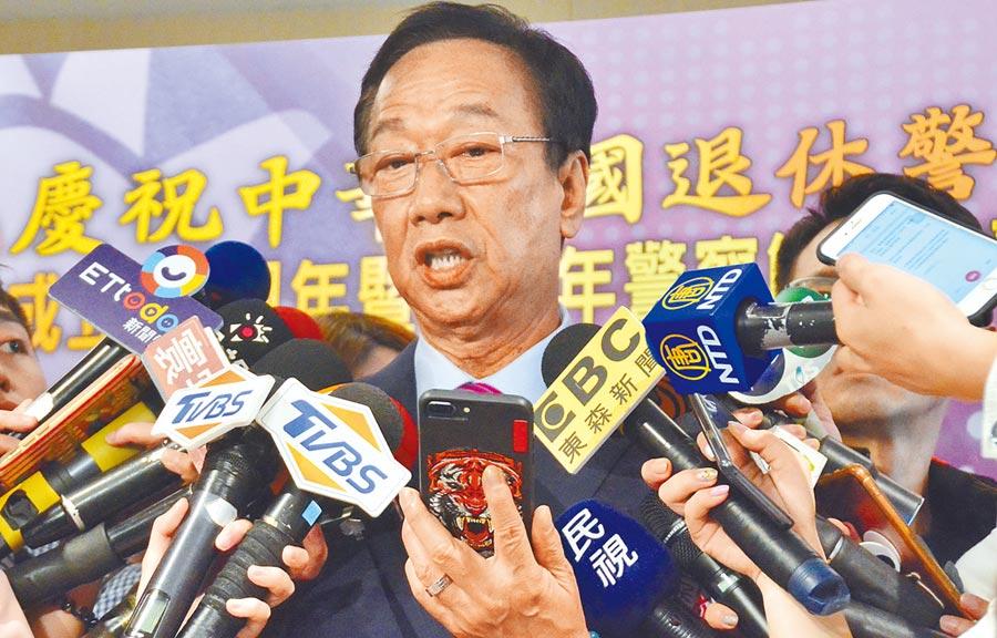 鴻海集團董事長郭台銘12日表示,「一國兩制」在香港執行失敗。(中央社)